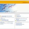 SAP Marketplace