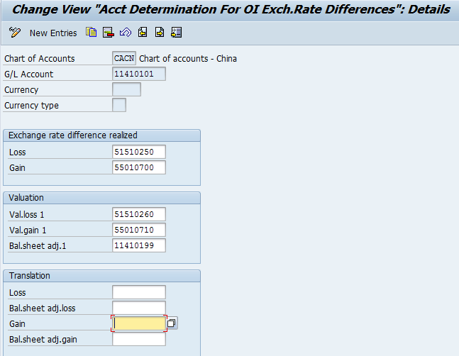 Account Determination for Exchange Rate Differences