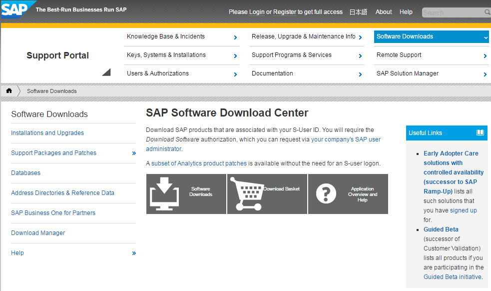 SAP Software Download Center