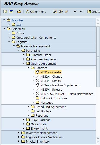 SAP Menu Path to Create an Open Contract