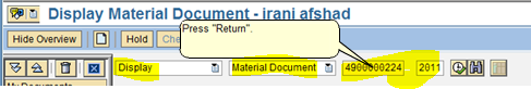 Display Material Document (Transfer Posting)