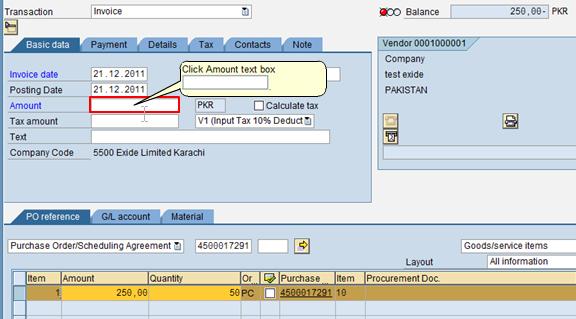 MIRO Transaction: Enter Details and Amount