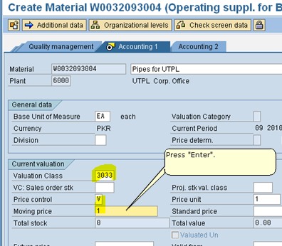 Create a Material - Accounting 1 View