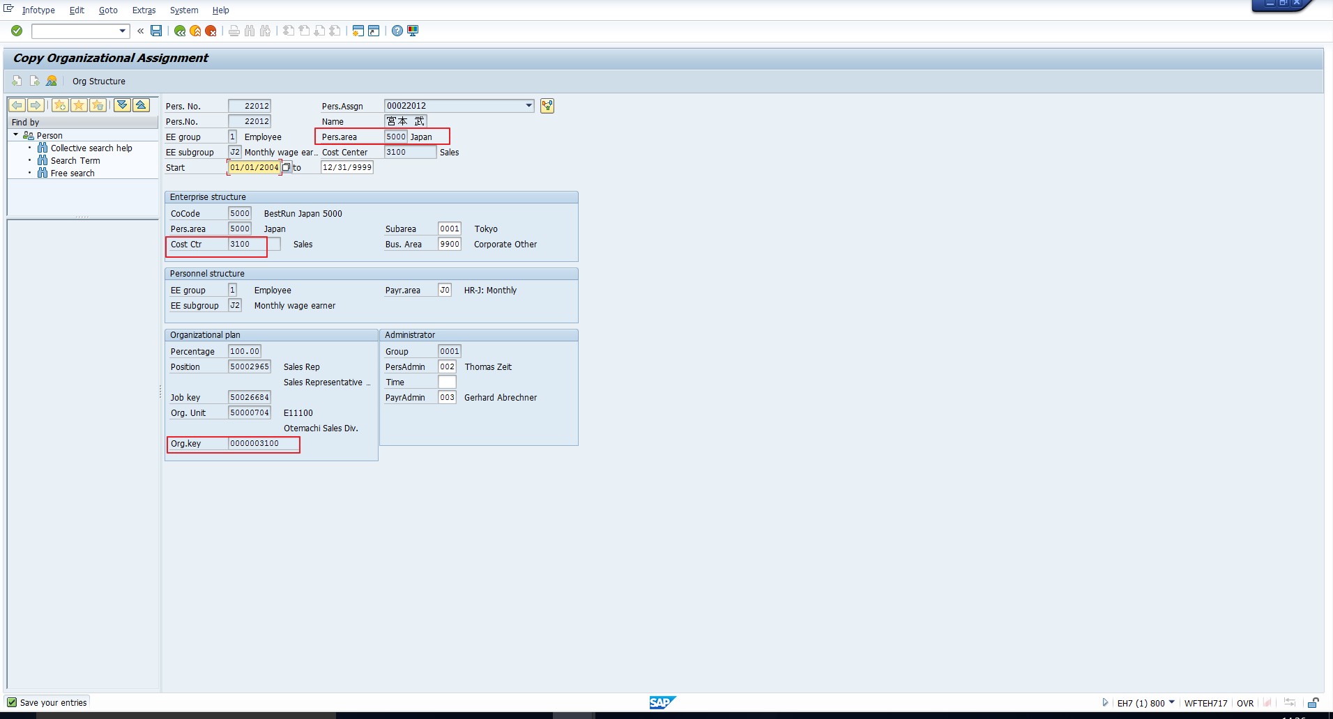 Figure 12: SAP Organizational Key Defaulted Correctly for Employee in Japan