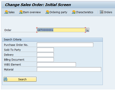 Change Credit Memo Request Initial Screen